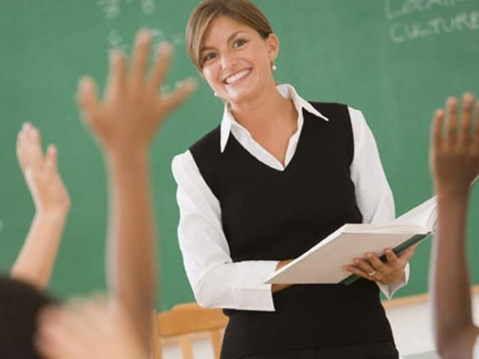 Кариерно израстване на учители